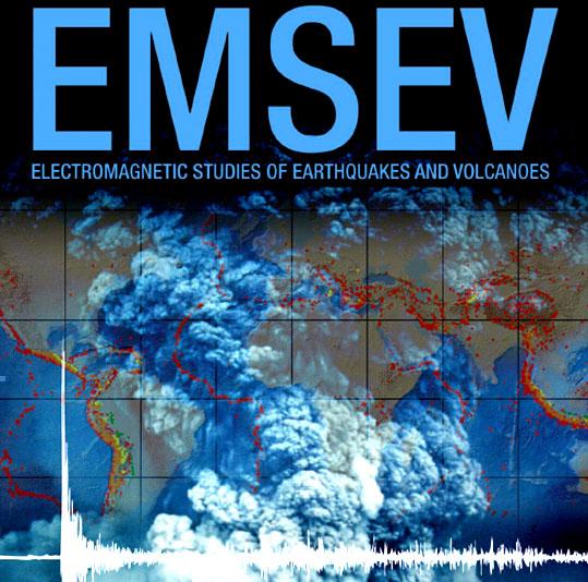 emsev_image