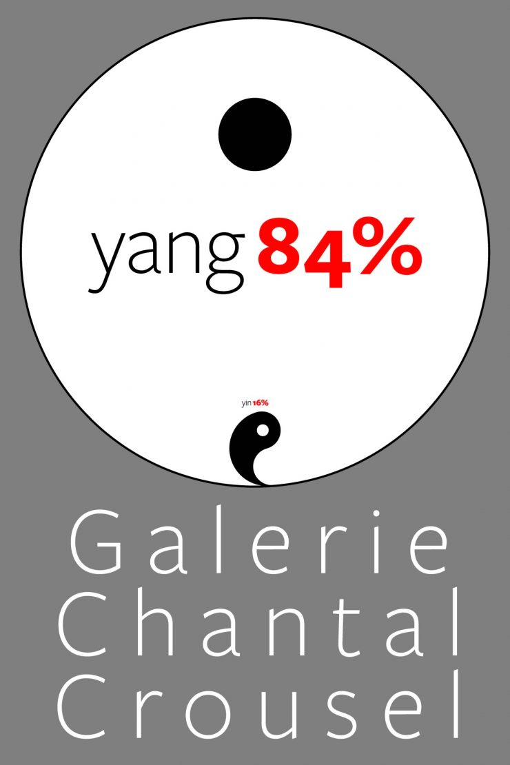 Yin, Yang poster