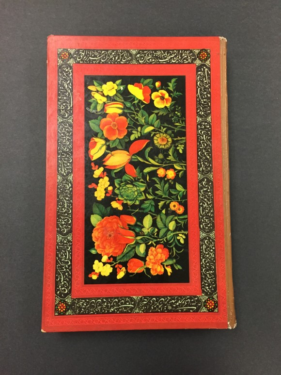 Cover of the Quran