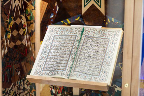 Copy of the Qu'ran